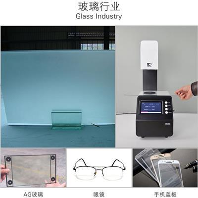 霧度計TH-100鋼化膜手機玻璃TH-100透光率霧度計