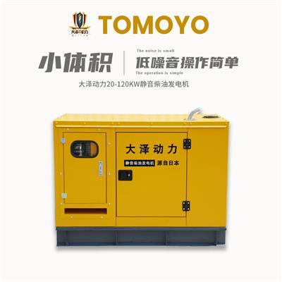 全自動120kw靜音柴油發電機技術參數