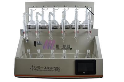 全自動樣品蒸餾儀CYZL-6實驗室經濟型蒸餾裝置