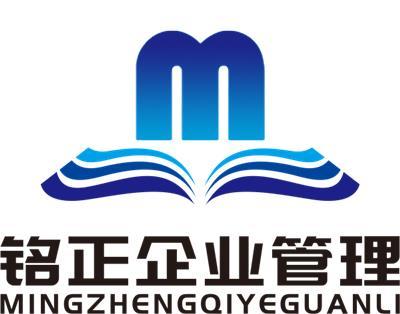 深圳市銘正企業管理有限公司