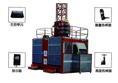 及地升降機安全管理系統