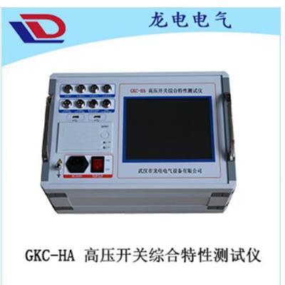 無線繼電保護矢量分析儀廠家