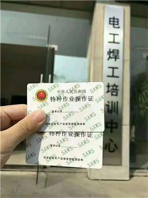 龍崗翠竹曬布附近有叉車電梯管理員起重機復審學校