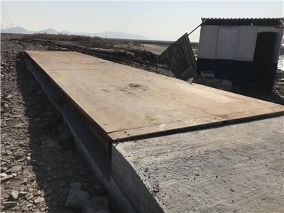 寧波慈溪余姚奉化舟山上門回收100噸120噸舊地磅 二手地磅