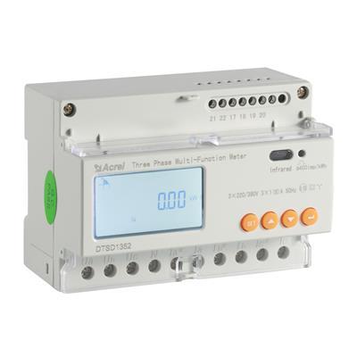 安科瑞DTSD1352-C導軌式雙向計量表計價格 動力箱計量電表 外型美觀