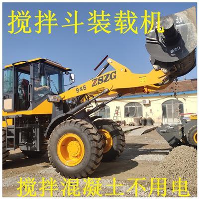 裝載機攪拌斗攪拌裝載一體機 裝載機改裝攪拌斗 質量可靠