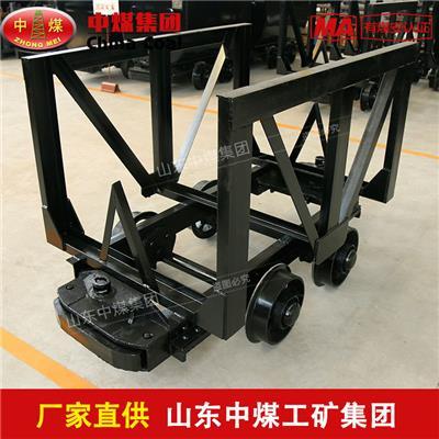 MLC5-6材料車產品詳情  5噸 礦車 廠家