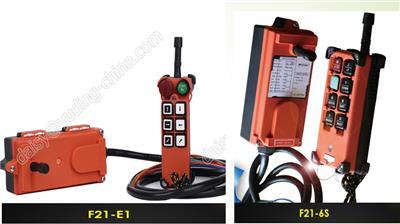 禹鼎F21-E1與F21-E1B區別 6鍵單速 兩鈕啟停行車用遙控器