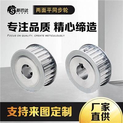 5M兩面平15齒 槽寬16/21精加工可來圖定制鋁合金同步帶輪