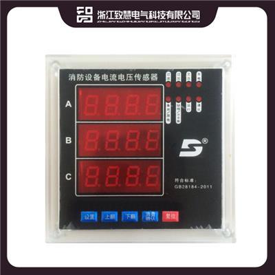 RXPM-VI 測2路單相交流電壓 功能一樣