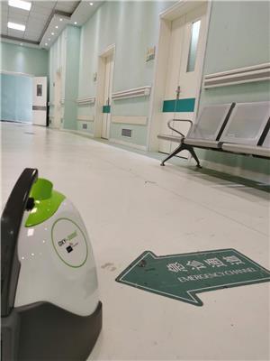 歐菲姆全自動霧化過氧化氫空氣消毒機 醫用滅菌器