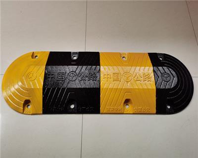 大慶鑄鐵減速帶承重大黑龍江減速帶安裝