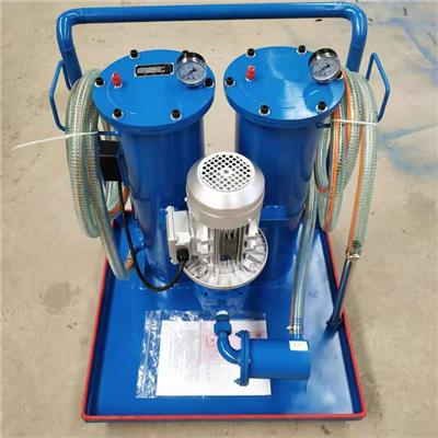 LUCD系列LUC-40/63/100精細濾油車 液壓油濾油機