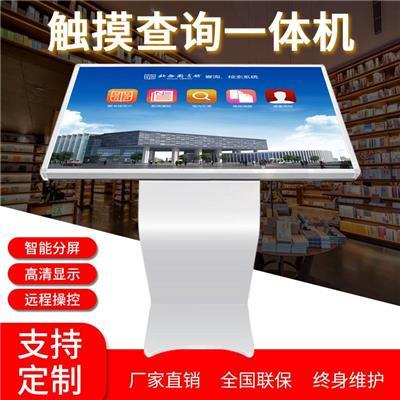 32寸43寸電容臥式紅外觸摸一體機 安卓電腦觸控一體廣告機
