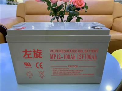 MP12-100蓄電池 左旋蓄電池12V100AH**價格