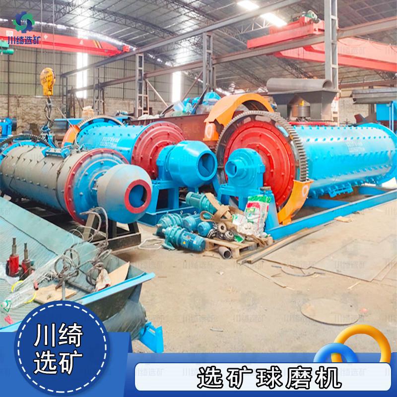 鋼渣鋁渣滾筒球磨機 礦石礦渣溢流式鍛磨機 圓錐球磨機 間歇球磨機