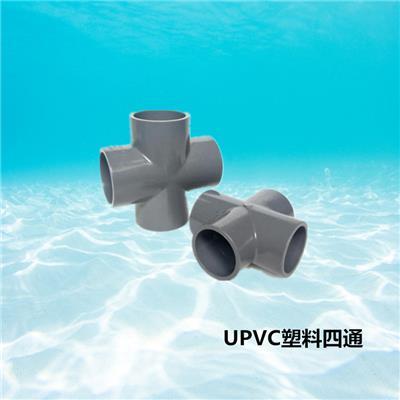 水處理塑料UPVC四通十字160