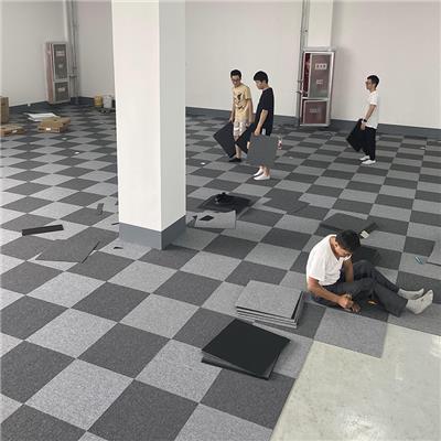 条纹办公室地毯厂家出售 厂家供应
