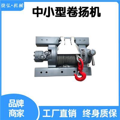 液壓卷揚機的結構特點與工作原理