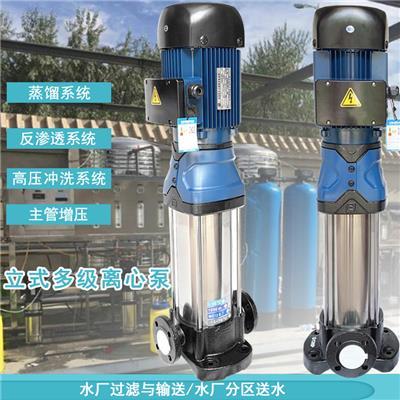 輕型立式多級增壓離心泵CDMF15-3不銹鋼防腐蝕暖通空調冷凝系統