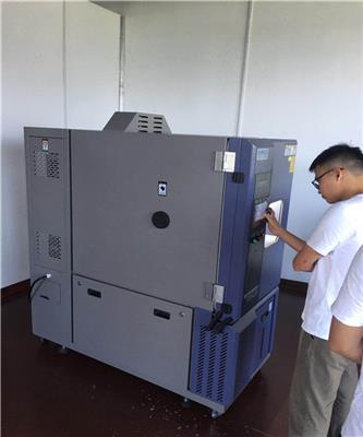 塑料產品高低溫沖擊試驗箱