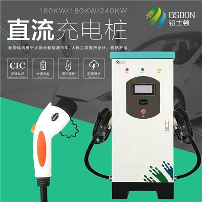 中國建筑電動汽車充電樁合作廠家長安寶駿新能源私家車快速充電大功率直流充電樁就選鉑士頓