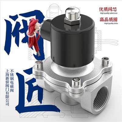 不銹鋼常閉電磁閥 通用型常開常閉型水閥AC220V