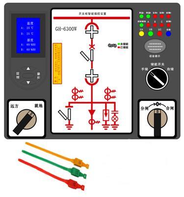 杭州國宏電力智能無線測溫裝置