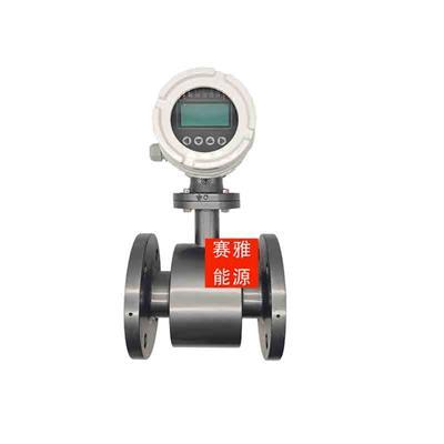 供應智能電磁流量計 污水流量計量表 **格流量計 實惠型計量表