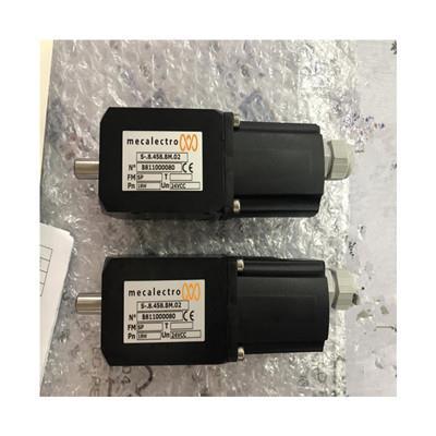 法國mecalectro電磁鐵S.8.458.BM.02- 24Vcc