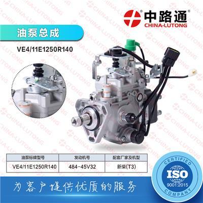 柴油機油泵總成VE4-11E1250R140