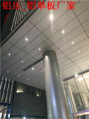 建甌弧形鋁板包柱訂做