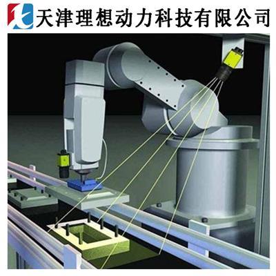 機器人視覺裝配遼寧川崎機器人機器人視覺定位抓取