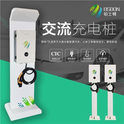 成都,重慶,西安充電樁廠家有哪些,西安新能源汽車充電樁廠家