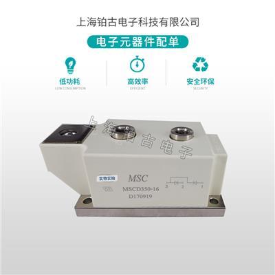 銷售美高美森MSCD350-16二*管模塊