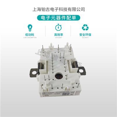 英飛凌FP15R12YT3可控硅IGBT模塊