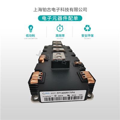 英飛凌FF1400R17IP4 IGBT模塊功率模塊全新發售歡迎咨詢