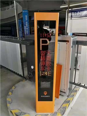 車牌識別系統 自動車牌識別系統 廠家可定制