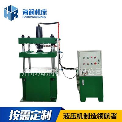 玻璃鋼樹脂小飾品模壓油壓機20噸小型四柱液壓機