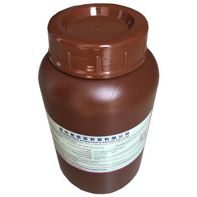 供应红外线吸收染料 吸收波长 712 - 714nm **进口溶剂染料