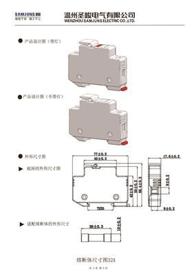 圣峻SAMJUNS太陽能光伏系統保護用10*38熔斷器底座