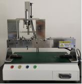 晟華 ei-Z-35 變壓器自動插片機  多樣化可定制 ei打片機 插矽鋼片機