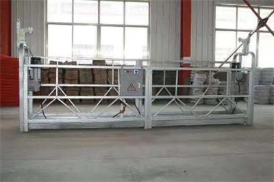 山東寧津華遠生產銷售電動吊籃