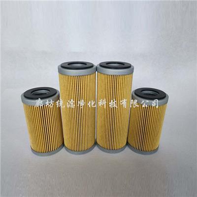 船舶液壓油濾芯濾器3920-149-3