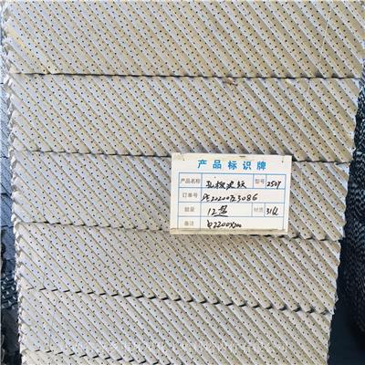 凈化722T05酸水汽提塔金屬規整填料不銹鋼250Y孔板波紋填料