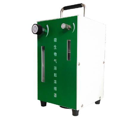 LB-3300氣溶膠發生器可產生多種類型氣溶膠