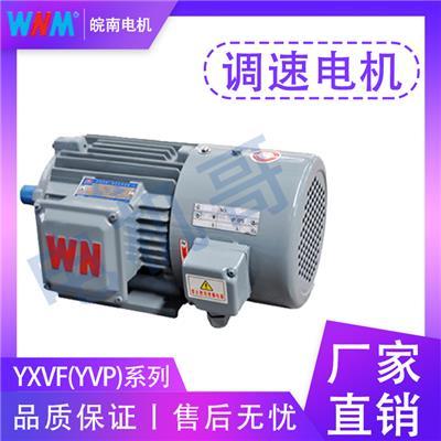 變頻電機工作原理 YCT系列電磁調速電動機 代理商