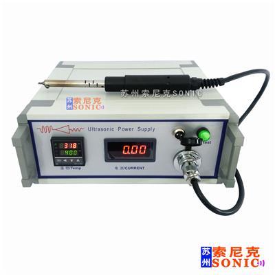 無錫400℃可調溫超聲波焊錫電烙鐵 蘇州廠家
