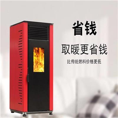 批發定制生物質顆粒熱風爐 環保生物質顆粒采暖爐**批發