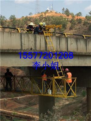 橋梁側面安裝水管安裝燈管平臺吊籃